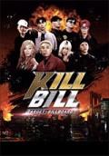 Target : Billboard - KILL BILL
